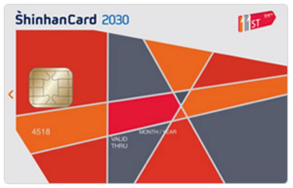 11번가2030카드