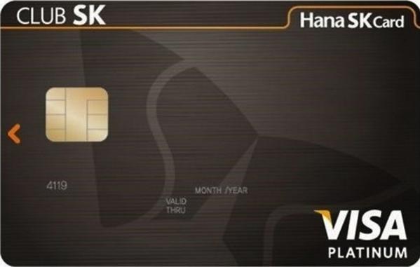 하나 클럽 SK 카드