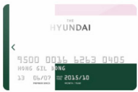 현대백화점카드