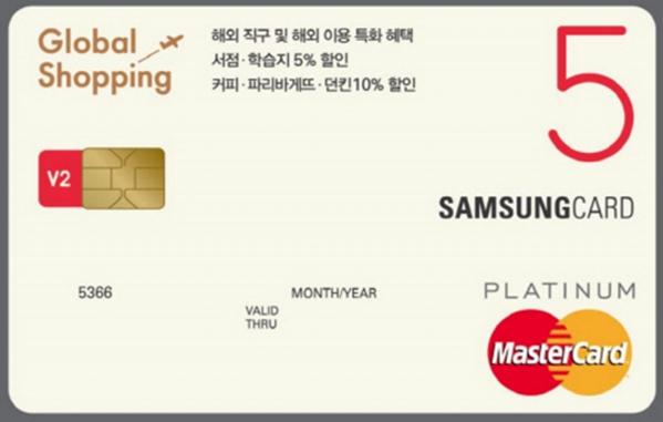 삼성카드5