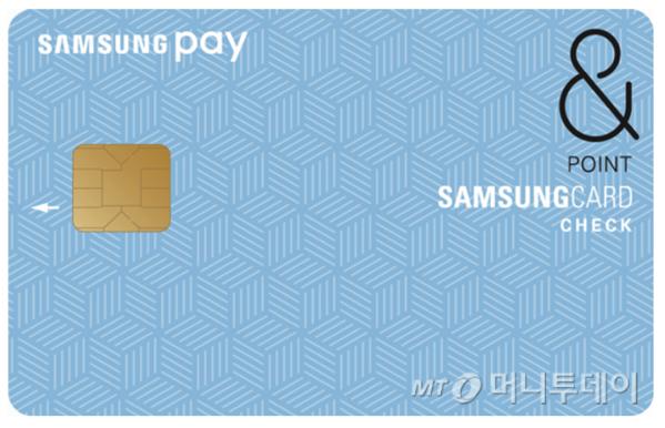 삼성페이 모바일 체크카드