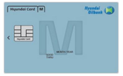 현대오일뱅크 - 현대카드M