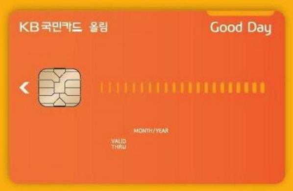 국민카드 올림