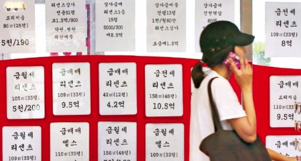 안심형 버팀목 전세대출