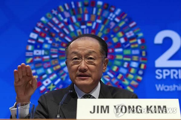 세계은행 총재