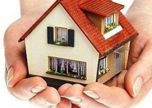 주택 대출